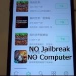 Download ANY Hacked Paid Apps , Games for FREE on iOS 1010.2 NO