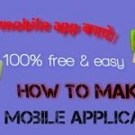 How to make android application. Free में अपना