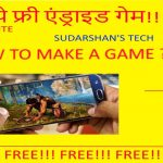 Hindi How to make a Free Android App without pc in Minutes