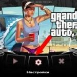 HOW TO PLAY GTA 5 ANDROID NO SURVEY FREE DOWNLOAD