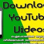 How to Download YouTube Videos in iPhone And Add to Camera