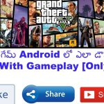 120 M.B How To Download GTA 5 In Android Free 100 Working