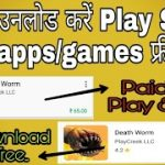 Download paid Games application For free in play store Best