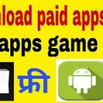 how to download paid apps free pro apps free फ्री