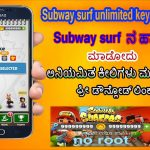 Download Subway Surfers Free ( Unlimited Coins,keys