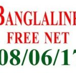 Banglalink free net (080617) Working on both gp and bl
