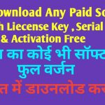 How To Download Paid Softwares For Free FULL VERSION Liecense