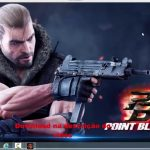 Point Blank Hack Point Cheat 21 06 2017