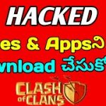 How to Download Hacked Games Apps For Free in Telugu by CAB