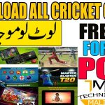 How To Download All Cricket Games Free For All PC (Urdu-Hindi)