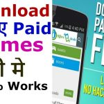 How To Download Install Paid Apps Games For Free Legally 2017