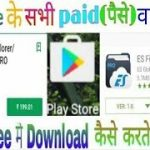 How to download paid Android apps free , paid app free kese