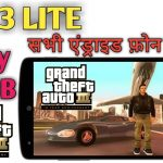 Download Play GTA 3 Lite Only 50 MB Game Work All Android