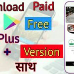 How To Download Paid App Free With MOD Version