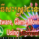 How to Download software, game, movie using Torrent