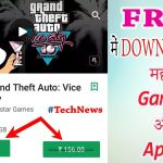 How to Download Paid New Apps, Games, etc for Free in any