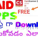 How To Download Paid Apps and Games Free In Android Mobile