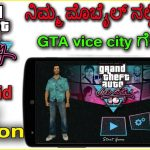 Download Play ಜೆta Full Version Android Game Working All