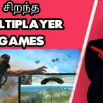 சிறந்த Multiplayer Android Game Top Multiplayer