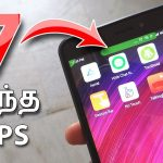 7 சிறந்த Apps in March 2018 7 Best Apps for