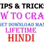 Hindi How to activate IDM free for lifetime Latest 2018
