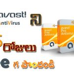 How To Download-Install-Activation Avast Antivirus all Version
