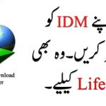 How to register IDM for lifetime without any serial key in Hindi
