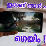 The Most Famous High graphics Game PUBG On Android