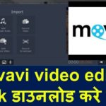 Download Movavi Video Editor 12. Full Version CRACK- License