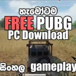 FREE PUBG for all on PC myHub.lk