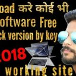 how to download any software free full version CRACK by license