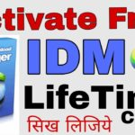 Hindi How to activate IDM free for lifetime Latest trick