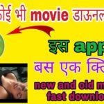 free movie download site : new full movie download for android