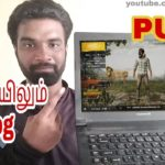 How to Download and Play PUBG Game on PC without Bluestacks in