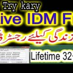 IDM Serial Number For Registration Free Urdu Hindi idm crack
