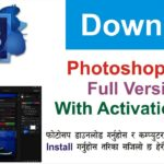 Download Photoshop CS 6 full version with keygen or activation