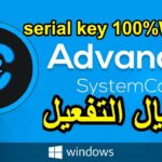 IObit Advanced SystemCare 12 PRO Serial Key