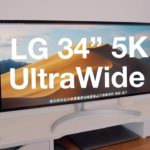 Hands-On With LGs 1,500 UltraWide 5K Display (34WK95U)