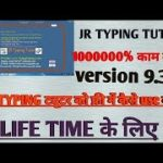how to install JR TYPING TUTOR LATEST VERSION 9.33 LIFE TIME