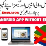 Install Android App Apk in Windows Laptop Pc without any Emulator