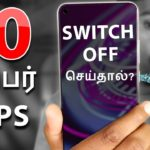 10 சூப்பர் APPS Top 10 Best Apps on Playstore