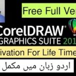 CorelDraw 2019 LIFE TIME ACTIVATION