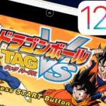 PPSSPP iOS 12 – Get PSP Emulator For iPhone iPad NOW No