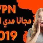 FREE ExpressVPN Activation Services 2019 2022 100 FREE ✔️