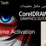 How To DOWNLOAD INSTALL CorelDRAW Graphics Suite 2019 Full