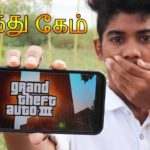 3 Best PC games Install on ANDROID-இது