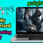 5×500 MB Highly Compressed Assassins Creed 1 download in Pc
