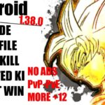 Dragon Ball Legends 1.38.0 MOD APK CHEATS DOWNLOAD For Android
