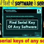 Find Serial Keycrack Of Any Software