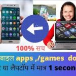 How to install Android Games Apps on PC or Laptop Download